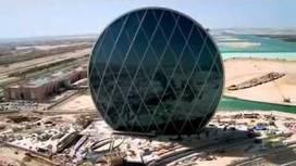 UVioO - Aldar HQ - The worlds first circular skyscraper Abu Dhabi Truly Amazing - www.SimplyAbuDhabi.com.mp4 | Interesting | Scoop.it