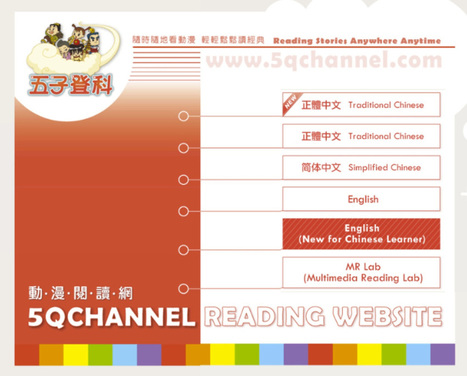 Keep your kids' Mandarin up over the summer | 5QChannel News | Scoop.it