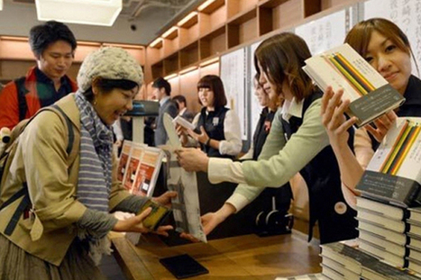 ::: LECTURA LAB ::: Japon, librerias, venta, ebooks, Amazon, Rakuten, consorcio, Japantimes | promocion a la lectura | Scoop.it