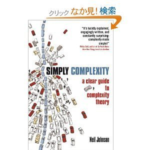 Simply Complexity: A Clear Guide to Complexity Theory: Neil F. Johnson | The 21st Century | Scoop.it