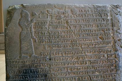 Learn Aramaic: The Aramaic Script | Ancient Origins of Science | Scoop.it