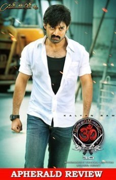 Om 3D Movie Review, Rating - KaLyan Ram's Film   A Aa Telugu Movie Review, Rating   Scoop.it