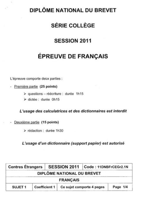 Brevet 2011 - Français - Sujets de Pondichéry | Réviser le brevet des collèges | Scoop.it