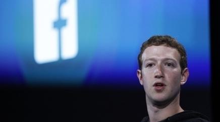 Facebook lanza proyecto para hacer internet más asequible | Conciencia Colectiva | Scoop.it