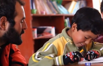 Enseña Perú: promoviendo el acceso a una educación de calidad | Mi Kinder | Mi Kinder | Scoop.it
