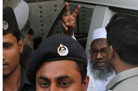 Bangladesh hangs opposition leader | Geography Portfolio | Scoop.it