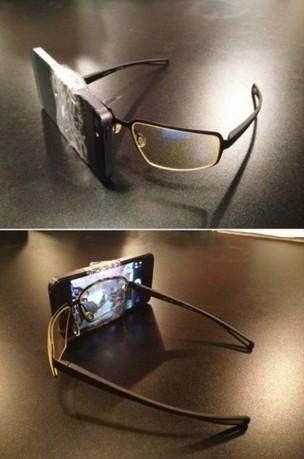 EXCLUSIVE : Apple Glasses | All Geeks | Scoop.it