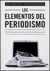 La búsqueda de la excelencia en el periodismo. | Periodismo a secas | Scoop.it