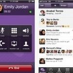Viber hacké par l'armée électronique syrienne | Geeks | Scoop.it