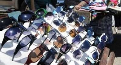 Los peligros de usar lentes truchos | Salud Visual 2.0 | Scoop.it