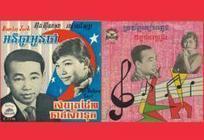 MUSIQUE • Les voix d'or du Cambodge revivent | CAMBODIANCASSETTEARCHIVES | Scoop.it