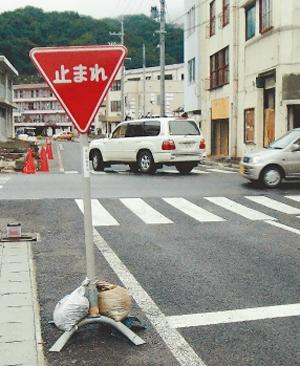 [Eng] Les routes sinistrées dangeureuses car 90% des feux de circulation ne fonctionnent pas | The Daily Yomiuri | Japon : séisme, tsunami & conséquences | Scoop.it