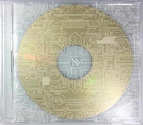 Gesaffelstein hones his niche with debut album 'Aleph' [Review] | DJing | Scoop.it