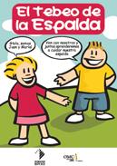 EL TEBEO DE LA ESPALDA. 2º CICLO | Leemos en Educación Física | Scoop.it