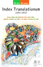 World Book and Copyright Day 2012 | United Nations Educational, Scientific and Cultural Organization | Metaglossia: The Translation World | Scoop.it