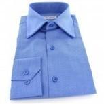 Chemise bleue, chemise classique, chemise fashion, chemise double retors, chemise twill, chemise natté, chemise Oxford | chaussures chemises luxe homme | Scoop.it