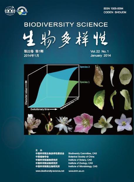 Biodiversity Science - Volume 22, Issue 1, January 2014   Test   Scoop.it