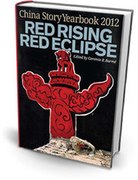 Yearbook 2012: Red Rising, Red Eclipse | The China Story | Chinese Cyber Code Conflict | Scoop.it