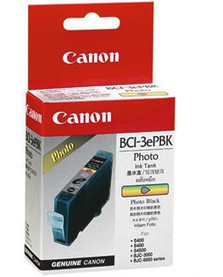 WHICH ARE THE BEST CANON PRINTER CARTRIDGES? | Printer Cartridges | Scoop.it