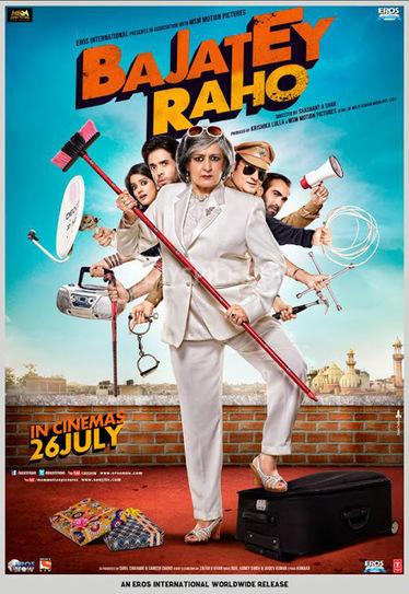 Vinay Pathak at the 'Bajatey Raho' Trailer Launch ~ 5abi Raag   The Bollywood India   Scoop.it