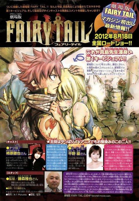 Mision Tokyo - 漫画,manga, anime, y videojuegos - Noticias - Arte ... | VIM | Scoop.it