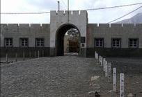 MONDE LUSOPHONE • Les prisons de Salazar au patrimoine de l'humanité? | Union Européenne, une construction dans la tourmente | Scoop.it