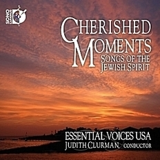 New Classical Tracks: 'Cherished Moments: Songs of the Jewish Spirit' | Jewish Music | Scoop.it