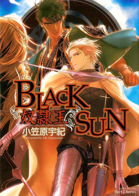 Black Sun, une licence yaoi unique chez Taifu. | Culture geek | Scoop.it