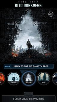 Star Trek App, Aplicación gratis para #iOS y #Android, para jugar y seguir de cerca la nueva película   VI Geek Zone (GZ)   Scoop.it