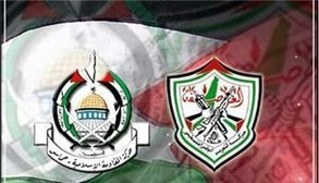 Official: Hamas rejects call to hold general elections - Ma'an News Agency | Israel and the Middle East | Scoop.it