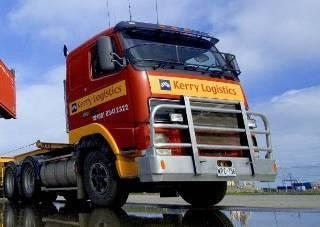 Kerry Logistics expands into insurance   Logistica & Spedizioni   Scoop.it