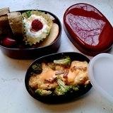 La bento box, une astuce maline & pas chère pour les déjeuners. | Les trouvailles de Maousse.fr | Scoop.it