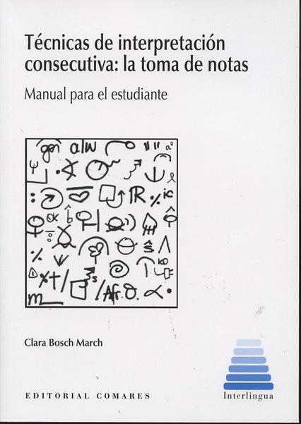 (TOOL)-(ES)-(€) - Técnicas de interpretación consecutiva: la toma de notas. Manual para el estudiante | TermCoord | Innovación Educativa | Scoop.it