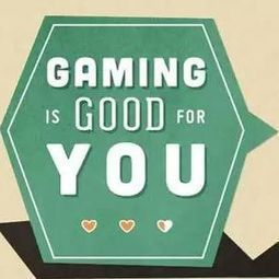 Gaming Is Good For You - Geeky Fun   Gamify!   Scoop.it