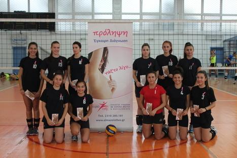 ΓΑΛΑΞΙΑΣ Volley Γυναικών: Η ομάδα γυναικών του Γαλαξία συμμετέχει στην δράση του ΑΛΜΑ ΖΩΗΣ   volley amo galaxias   Scoop.it