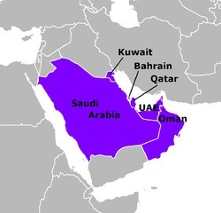 Cooperation Council for the Arab States of the Gulf - Wikipedia, the free encyclopedia | Walk to Itaca | Scoop.it
