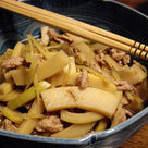 Know Your Ingredients: Bamboo Shoots - YumSugar.com | Lewis Bamboo | Scoop.it