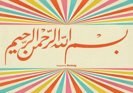 44 palabras españolas de origen árabe - Anything but language | La vida errante | Scoop.it