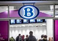 Les données privées de clients de la SNCB accessibles sur internet | Belgitude | Scoop.it