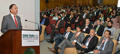 Seminar on Islamic microfinance: SBP stresses upon Islamic finance industry to ... - Pakistan Daily Times | Islamic finance | Scoop.it
