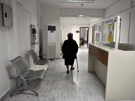 Tough austerity measures in Greece leave nearly a million people with no access to healthcare, leading to soaring infant mortality, HIV infection and suicide | Twisted Microbiology | Scoop.it