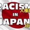 Intra-Racial Racism
