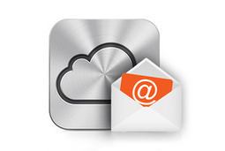 Five iCloud email tricks you probably missed | Macworld | Apple in Business | Scoop.it