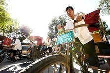 China Minsheng Banking Turns to Small-Business Loans - Wall Street Journal | International Trade | Scoop.it