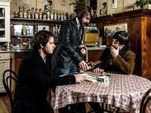 The Bastard sons of Dioniso - Omonimo - Musicalnews.com | Il Rock Emergente Italiano | Scoop.it