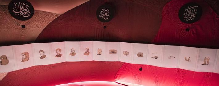 Le musée de l'islam, sensuel et technologique | Le Temps (Suisse) | À la une | Scoop.it