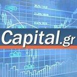 Με το πολυνομοσχέδιο θα κατατεθεί η χάραξη του αιγιαλού - Capital.gr | Icon Group | Scoop.it