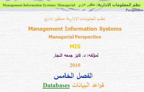 (AR) (EN) (PPT) - Management Information Systems: Managerial Perspective / نظـــــم المـعـلومـــات الإداريـــة: منظور اداري | Google Drive | Glossarissimo! | Scoop.it