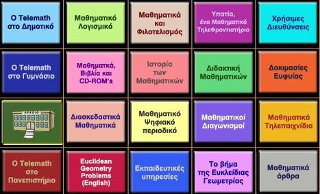 TeleMath - Η Ελληνική Μαθηματική Πύλη | ΣΤ1: Ψηφιακή τάξη | Scoop.it