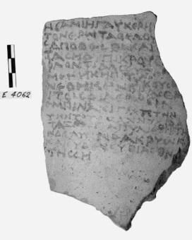 The Archaeology News Network: An erotic epigram on an ostrakon from Rhodes | Anthropology, Archaeology, and History | Scoop.it
